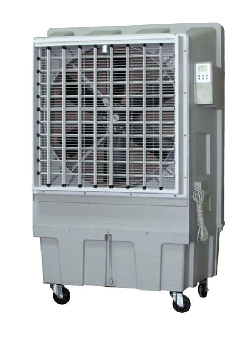 KT-1B-H6 Portable Air Cooler